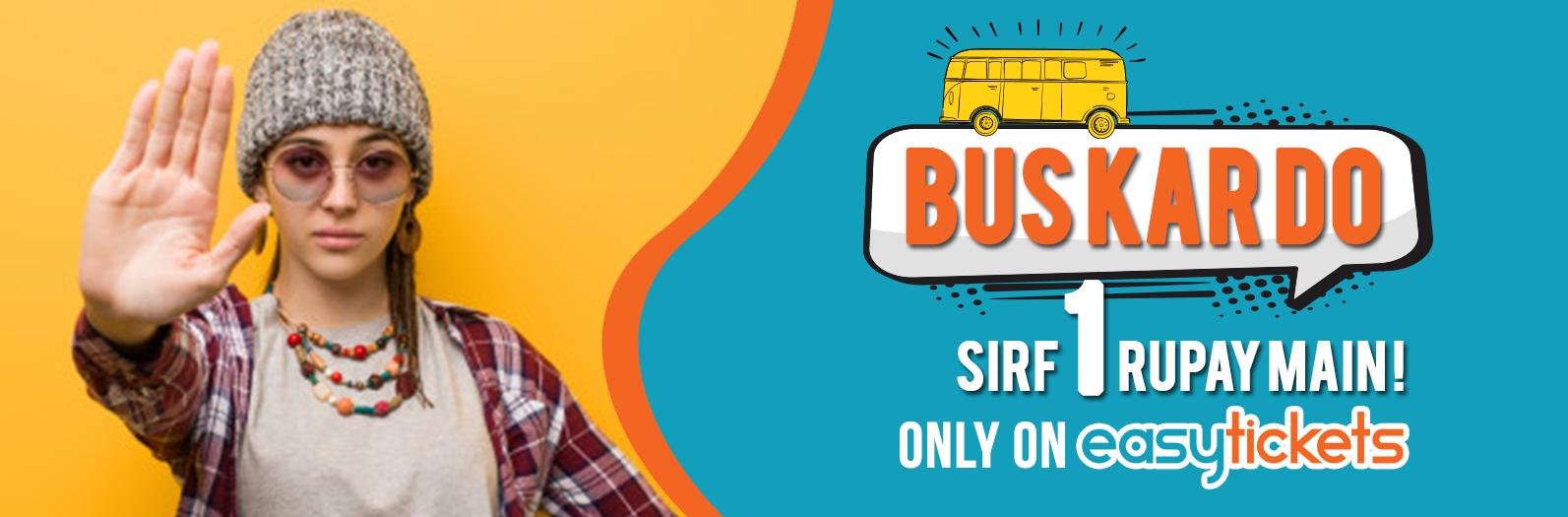 1 Rupee Bus Ticket
