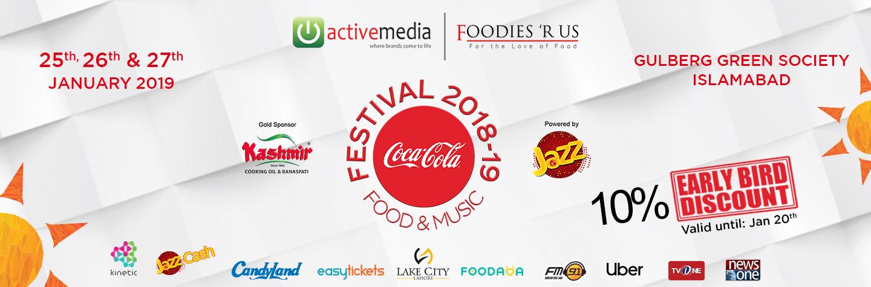 Coke Fest - Islamabad